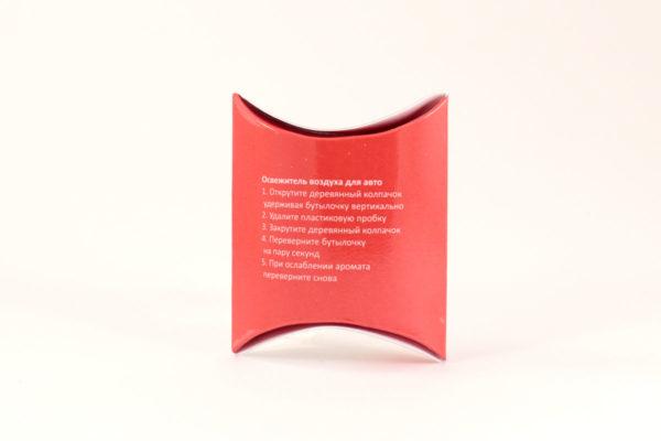 наливной ароматизатор в коробке с полноцветной печатью