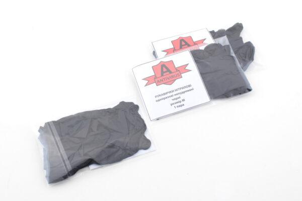 медицинские перчатки в пакете
