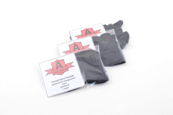 перчатки латексные упакованные в пакет