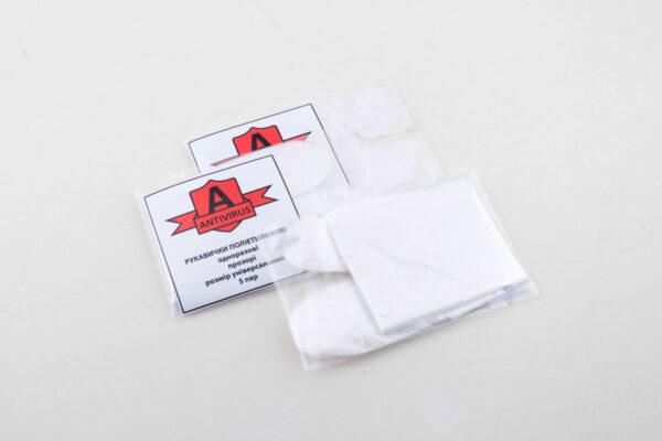 упаковка перчаток полиэтиленовых