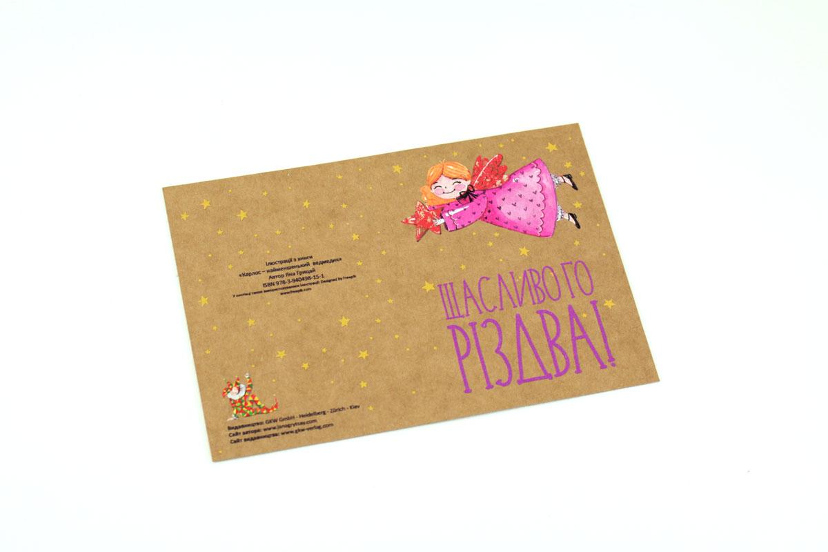 Печать открыток картон