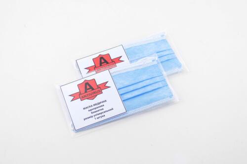 маска медицинская упакованная в пакет